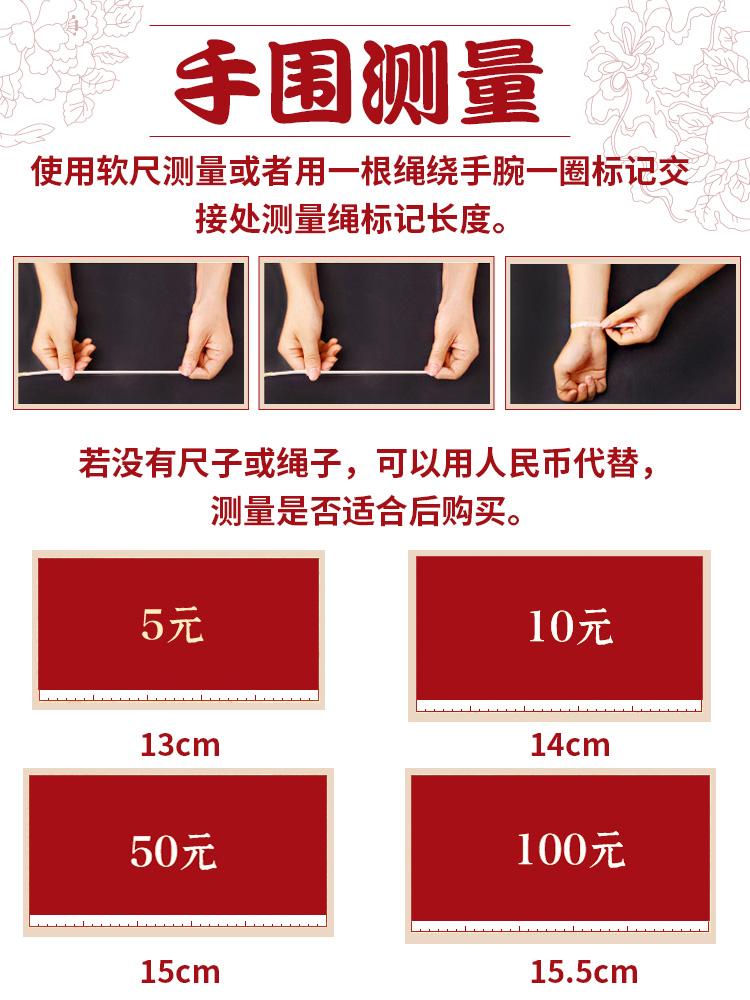 手围测量.jpg