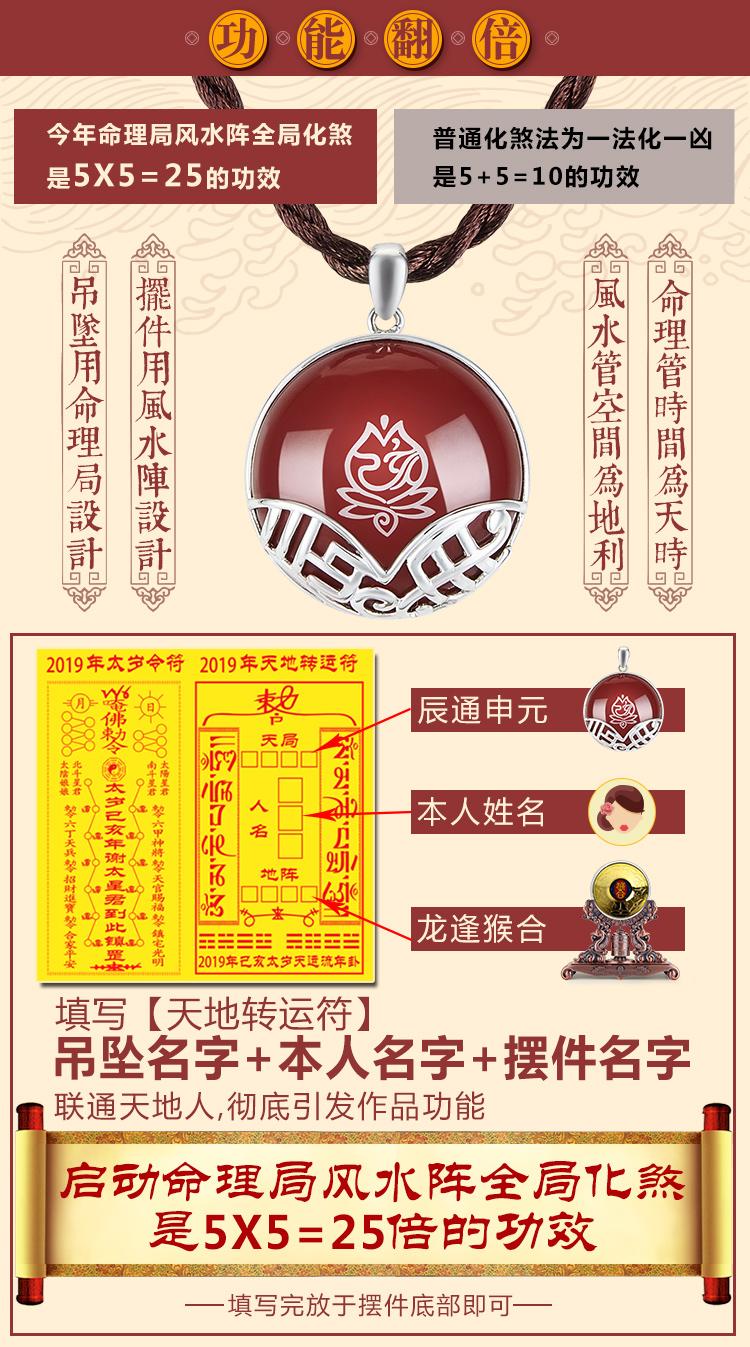 2019【女龙】吊坠详页_04.jpg