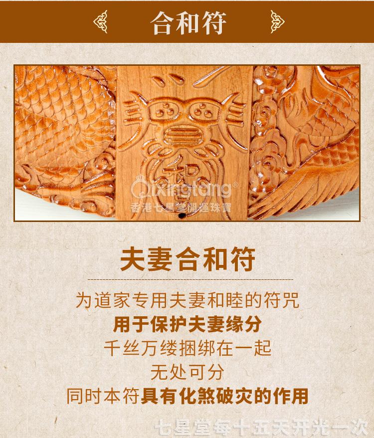 龙凤镜_08.jpg
